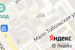 Схема проезда до компании РСУ-8 в Барнауле