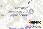Схема проезда до компании Барнаульский филиал Московской Академии Предпринимательства при Правительстве Москвы в Барнауле