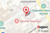Схема проезда до компании Торговый Дом Леандр в Барнауле