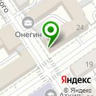 Местоположение компании ОСТ
