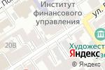 Схема проезда до компании Виктория в Барнауле
