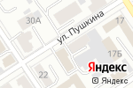 Схема проезда до компании Усадьбы Сибири в Барнауле