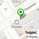 Местоположение компании Усадьбы Сибири