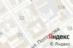 Схема проезда до компании Увк-Сервис в Барнауле