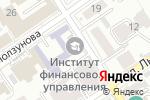 Схема проезда до компании Сибирская ассоциация КАНИС-терапии в Барнауле