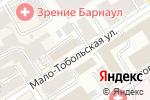 Схема проезда до компании Алтайский строитель в Барнауле