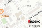 Схема проезда до компании Русская баня в Барнауле