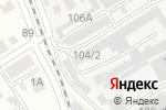Схема проезда до компании Форштад в Барнауле