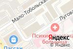Схема проезда до компании Эла в Барнауле