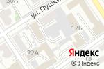 Схема проезда до компании Трест центрального района в Барнауле