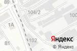 Схема проезда до компании Кофеев в Барнауле