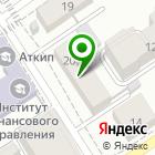 Местоположение компании Федеральный институт повышения квалификации