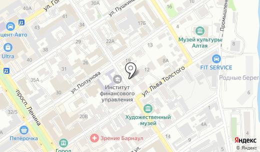 Фитомаркет. Схема проезда в Барнауле