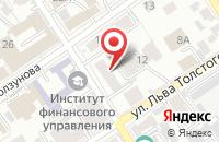 Схема проезда до компании РосАгроХолдинг в Барнауле