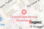Схема проезда до компании Диспансер в Барнауле