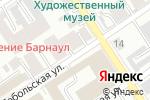 Схема проезда до компании Строительная комплектация 191 в Барнауле