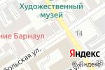 Схема проезда до компании На Востоке в Барнауле