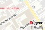 Схема проезда до компании Консалтинговая БизнесКомпания в Барнауле
