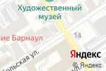 Схема проезда до компании Мед Алтая в Барнауле