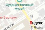 Схема проезда до компании Дом меда в Барнауле