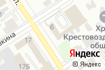 Схема проезда до компании Камелот в Барнауле