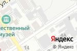 Схема проезда до компании Россельхозцентр по Алтайскому краю в Барнауле