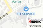 Схема проезда до компании Авторазбор на Космонавтов в Барнауле