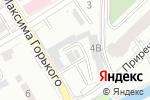 Схема проезда до компании ФитКон в Барнауле