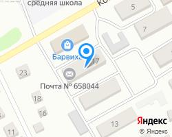 Схема местоположения почтового отделения 658044