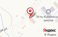 Схема проезда до компании Детский сад в Усть-Каменке