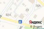 Схема проезда до компании Будем здоровы, СССППК в Бобровке