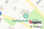 Схема проезда до компании Бобровская поселенческая библиотека в Бобровке