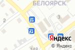 Схема проезда до компании Quickpay в Новоалтайске