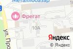 Схема проезда до компании Торгово-производственная компания в Новоалтайске