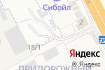 Схема проезда до компании Спецстоянка в Новоалтайске