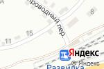Схема проезда до компании Фаворит в Новоалтайске