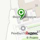 Местоположение компании Уралсиб-Алтай