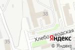 Схема проезда до компании Берендей в Новоалтайске