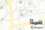 Схема проезда до компании Первая помощь в Новоалтайске