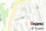 Схема проезда до компании УФСИН России по Алтайскому краю в Новоалтайске
