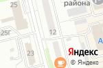 Схема проезда до компании Росгосстрах-Алтай-Медицина в Новоалтайске