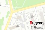 Схема проезда до компании Максима в Новоалтайске