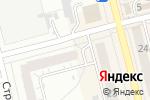 Схема проезда до компании Нотариус Еремина Т.И. в Новоалтайске