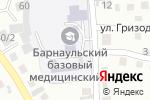 Схема проезда до компании Центр по повышению квалификации работников здравоохранения в Новоалтайске