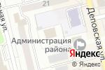 Схема проезда до компании Управление по контролю за оборотом наркотиков МВД России по Алтайскому краю в Новоалтайске