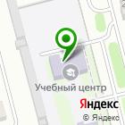 Местоположение компании Учебный центр железнодорожников, Техникум