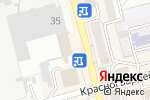 Схема проезда до компании КБ Алтайкапиталбанк в Новоалтайске