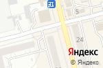 Схема проезда до компании Триумф в Новоалтайске