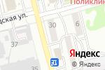 Схема проезда до компании Автолидер в Новоалтайске