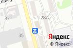 Схема проезда до компании Мастер Икс в Новоалтайске